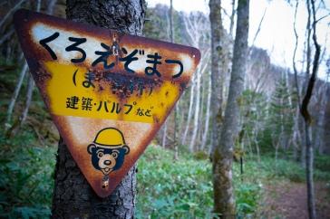 Hokkaido-21