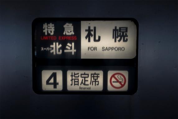 SAM_0224